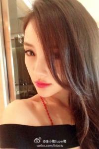 ลี่เซี่ยวลู่ดาราสาวจีน