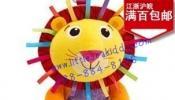 ของเล่นเด็ก ของเล่นเสริมพัฒนาการยี่ห้อ Lamaze และFisher Price ราคา 150  บาท