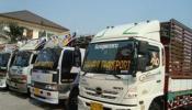 รถรับจ้างทั่วไป  พร้อมคนยกของ  24 ชม  ย้ายบ้าน  ย้ายสำนักงาน  ย้ายหอพัก   0810727231