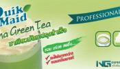 จำหน่ายชาเขียวมัตชะหรือชามัทฉะ ชนิดผงสำหรับผู้ประกอบการมืออาชีพ ชงได้มากกว่า ราคาพิเศษ