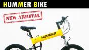 จักรยานเสือภูเขาพับได้ HUMMER   ขนาดวงล้อ 20 นิ้ว