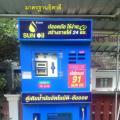 ตู้น้ำมันราคาถูก   0876775443