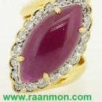 รับซื้อเครื่องเพชร สร้อยเพชร แหวนเพชร คุณศักดิ์ O815616O85 รับซื้อให้ราคาสูงๆๆๆ บริการ 24 ชม. จ่ายเงินสด