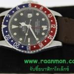 รับซื้อนาฬิกาRolex มือสอง รับซื้อRolex มือสอง O815616O85 คุณศักดิ์ รับซื้อสูงที่สุด