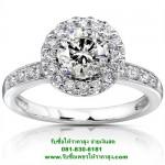 รับซื้อเพชรให้ราคาสูง รับซื้อแหวนเพชร เครื่องเพชร เครื่องประดับทุกชนิด 0818306181คุณเอ